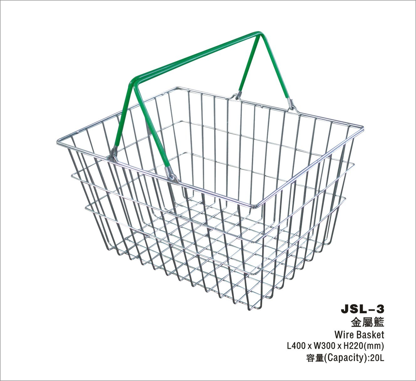 Small Retail Store Metal Shopping Basket Chrome Plating 400x300x215mm